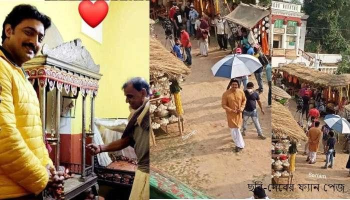 হুগলির দশঘড়ায় চলছে 'গোলন্দাজ'-এর শ্যুটিং, নগেন্দ্রপ্রসাদ সর্বাধিকারীর বেশে দেব