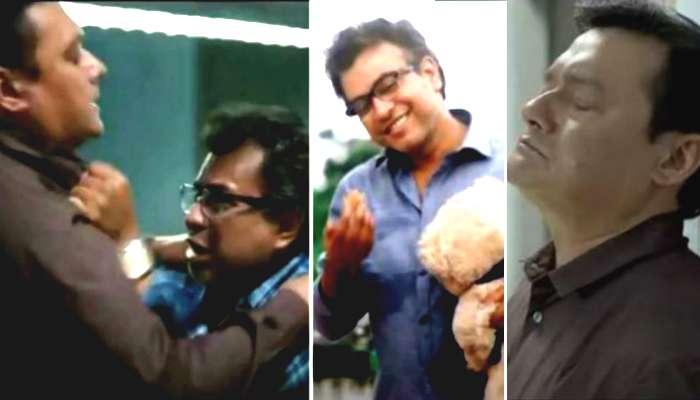 'প্রতিদ্বন্দ্বী' হয়ে উঠলেন রুদ্রনীল-শাশ্বত! দেখুন ছবির ট্রেলার