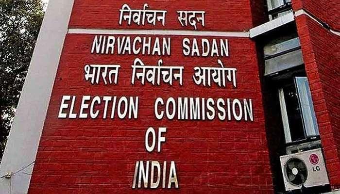 Election Commission -এ গেল BJP, এখনই আদর্শ আচরণবিধি লাগু ও ভোটার তালিকা সংশোধনের দাবি