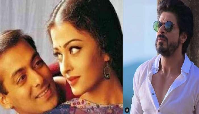 Shah Rukh বেশি কাছে চলে যান?  কিং খানের জন্যই ভাঙে Salman, Aishwarya-র সম্পর্ক?