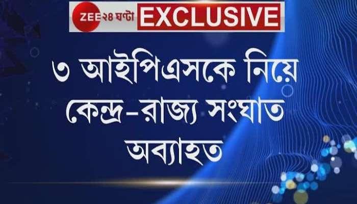 State to move to Supreme Court regarding 3 IPS Deputation