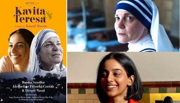 Mother Teresa-র জীবনকাহিনী এবার বড় পর্দায়, তৈরি হচ্ছে বায়োপিক