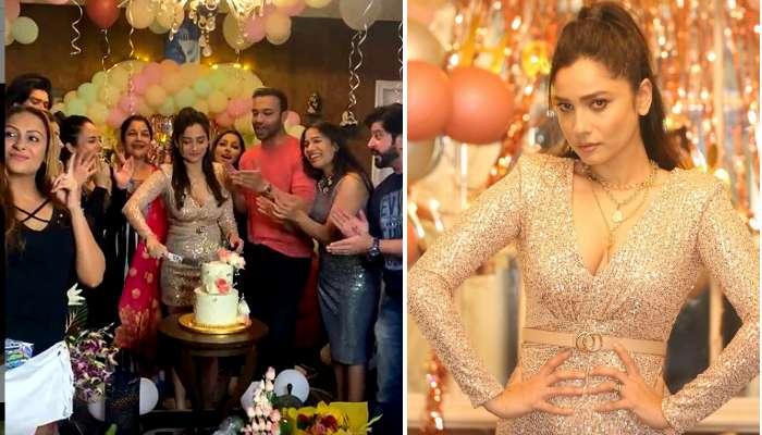Birthday-পার্টিতে সন্দীপ সিংকে আমন্ত্রণ জানিয়েছিলেন? সমালোচনার মুখে Ankita Lokhande