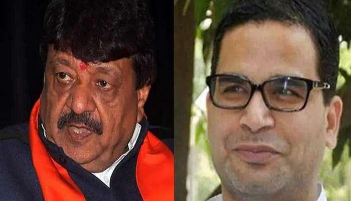 'উনি ব্যবসায়ী মানুষ, ওনার সঙ্গে আমাদের আবার চ্যালেঞ্জ কীসের?' PK-কে পাল্টা Kailash