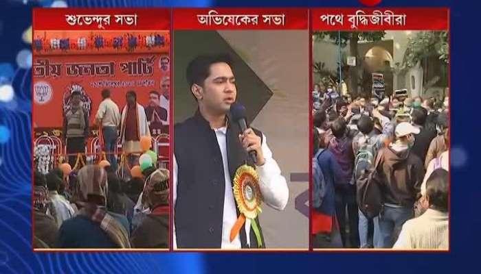 Abhishek banerjee claims, Mamata was part of vajpayee's bjp, not this bjp