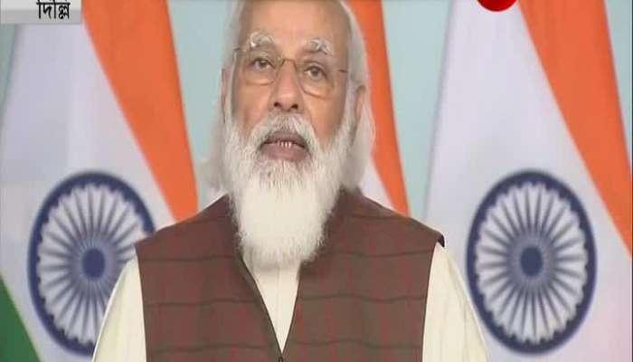 Eastern Frieght Corridor inaugurated by Modi