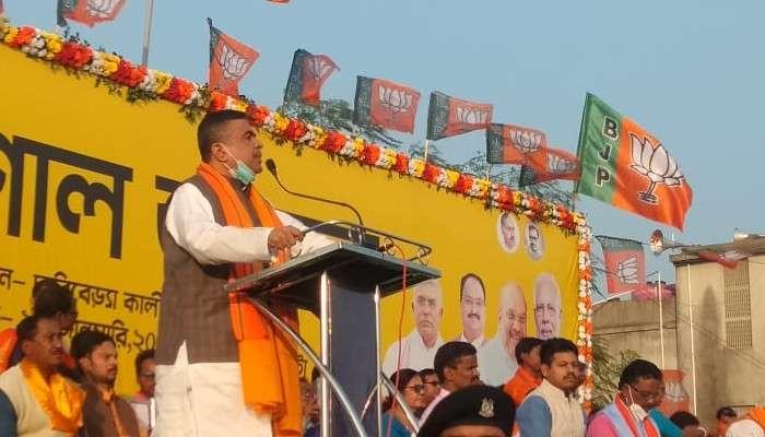 'আমি ভুল কিছু বলিনি', Abhishek-র বিরুদ্ধে এবার বোমা ফাটালেন Suvendu