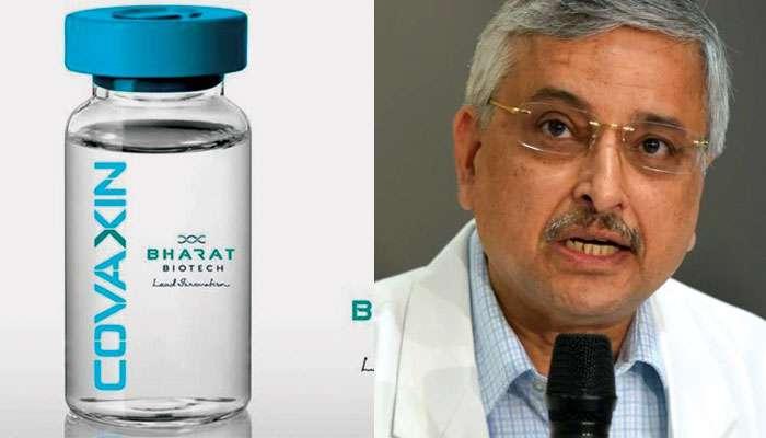 Covaxin-র কোনও Side Effect হলে দেওয়া হবে ক্ষতিপূরণ, জানিয়ে দিলেন AIIMS প্রধান