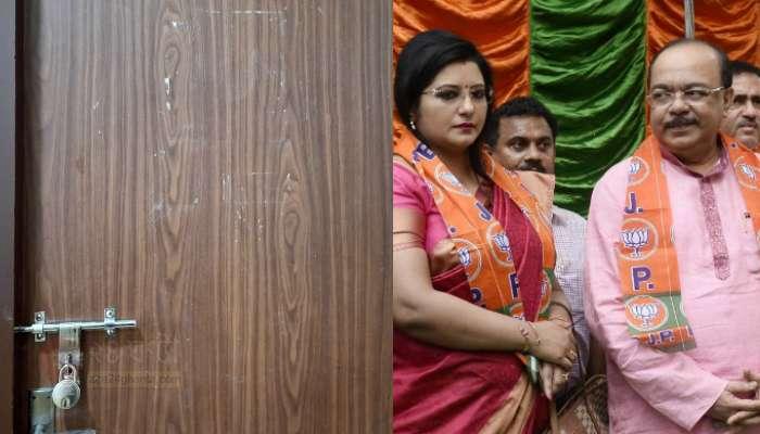 Baishaki নাকি অসুস্থ! এলেন না Sovan, পার্টি অফিসের ঘরে তালা ঝোলাল BJP