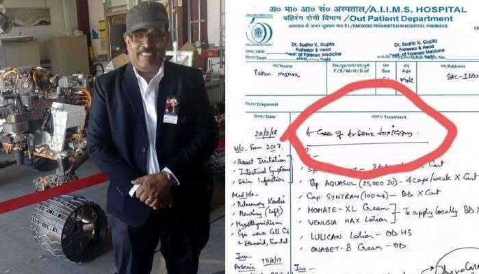 ''আমাকে বিষ খাইয়ে মারার চেষ্টা করেছে'', ISRO-র বিজ্ঞানীর বিস্ফোরক দাবি