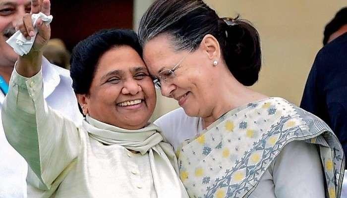 সোনিয়া গান্ধী ও মায়াবতীকে ভারতরত্ন দিক মোদী সরকার, দাবি Congress নেতার