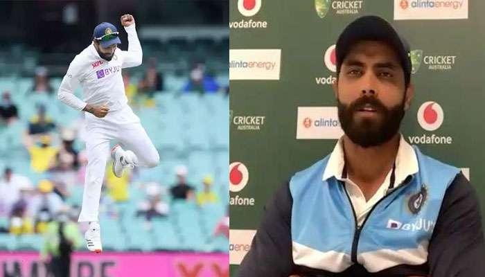 Ind vs Aus: স্মিথের রান আউটটাই 'সেরা', বার বার এই ভিডিয়ো দেখতে চান Jadeja