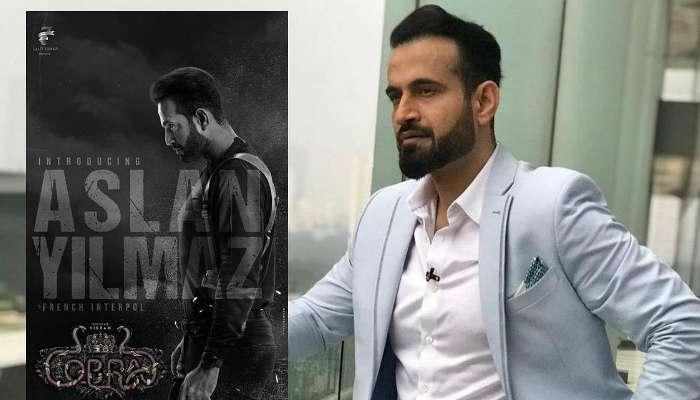 অভিনয়ে হাতেখড়ি প্রাক্তন ক্রিকেটার Irfan Pathan-এর,  প্রকাশ্যে 'Cobra' টিজার