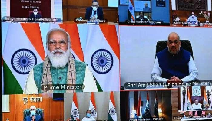 প্রথম ধাপে ৩ কোটি নাগরিককে Covid Vaccine,খরচ দেবে কেন্দ্র: PM Modi