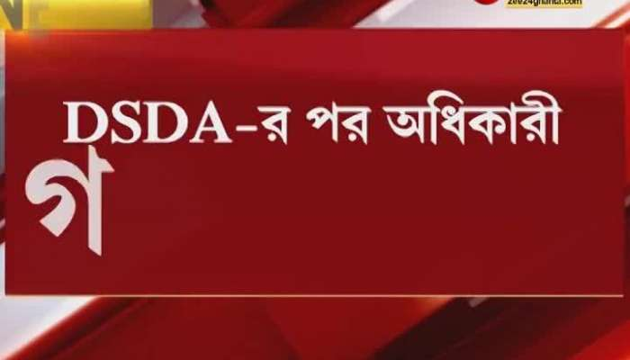TMC started removing people close to adhikari
