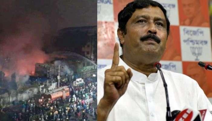 বাগবাজারে অগ্নিকাণ্ডের 'রহস্যভেদ'-এ বিচারপতির নেতৃত্বের তদন্তের দাবি Rahul Sinha-র