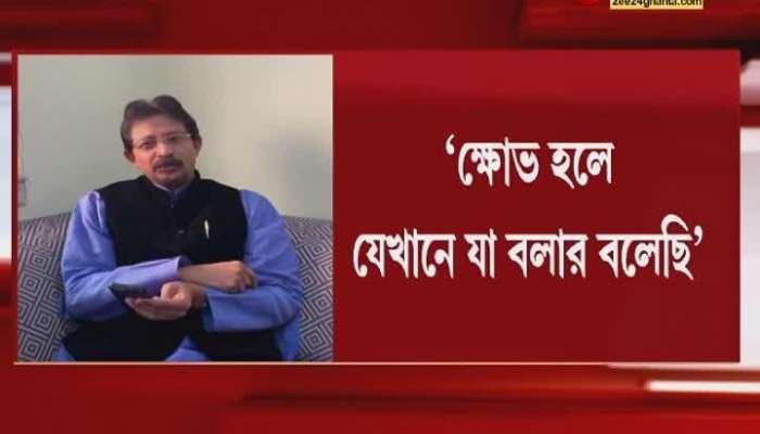 I am still patient, not impatient: Rajib Banerjee