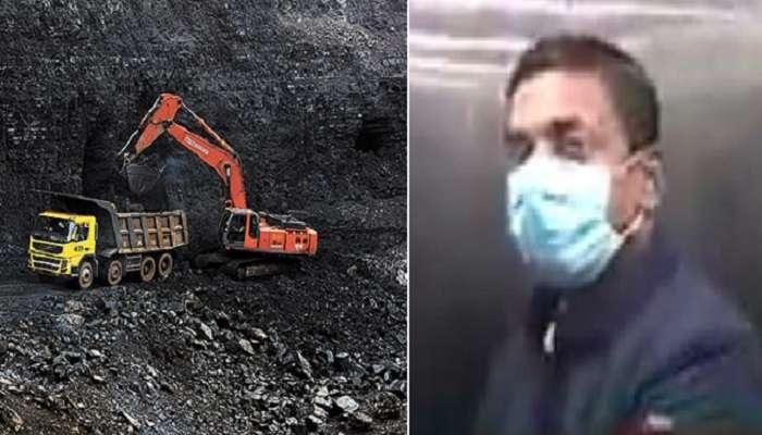 Coal Smuggling-এর রুট ছিল হুগলি! IPS অফিসার তথাগত বসুকে তলব CBI-এর