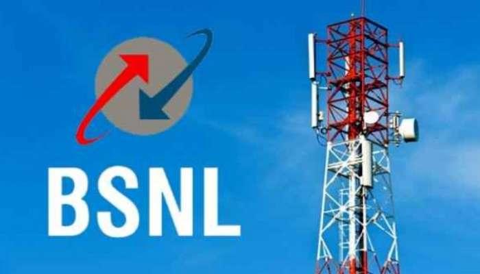 দুর্দান্ত ছাড়ের সঙ্গে নতুন  prepaid, postpaid,broadband রিচার্জ প্ল্যান লঞ্চে BSNL
