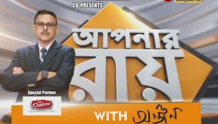 Apnar Ray WITH Anjan: Is Netaji Subhash Bose a way of Vote branding?
