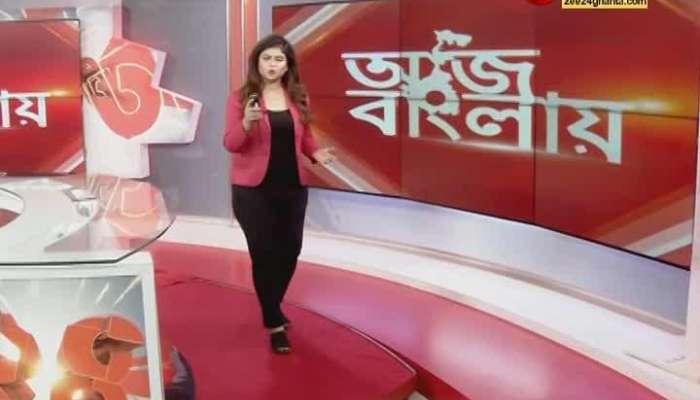 PM CM Amit Shah Ramnath kovind pays tribute to netaji