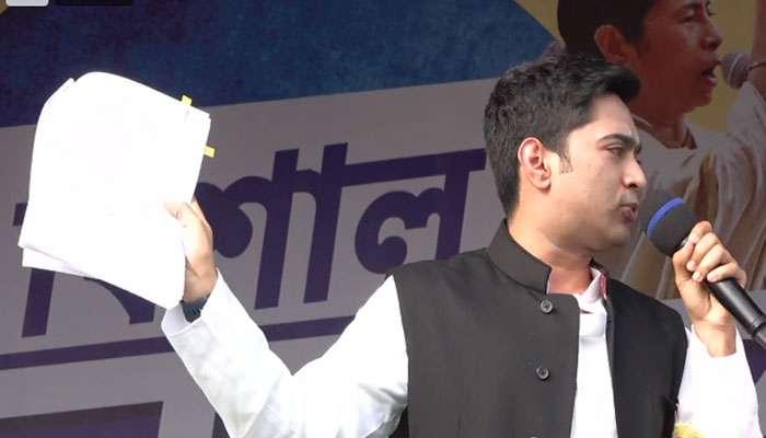 LIVE: 'আমি নাম নিয়ে বলছি, শুভেন্দু ঘুষখোর', 'তোলাবাজের' পাল্টা আক্রমণ Abhishekএর