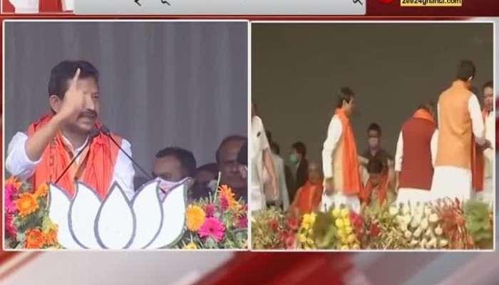 Rajib Banerjee says BJP will surely make the govt in bengal
