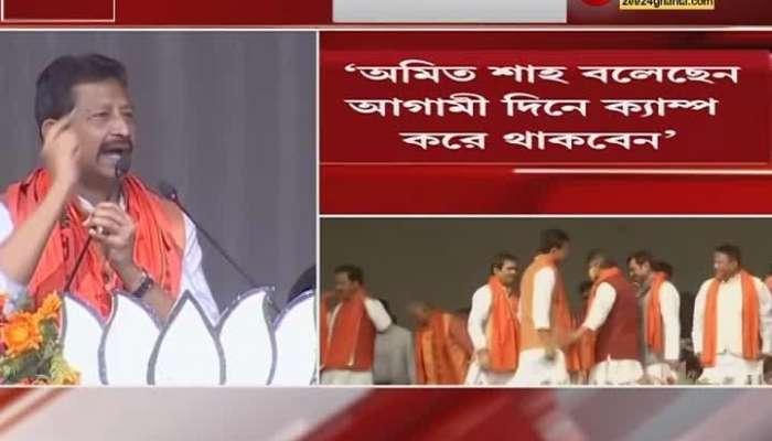 rajib banerjee says swasthasathi scheme is false only for vote