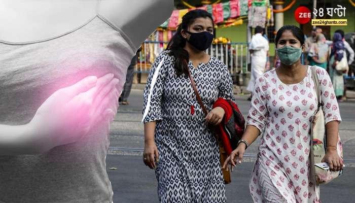 World Cancer Day: রোদ লাগান, কমবে স্তন ক্যান্সারের ঝুঁকি