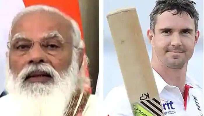 Kevin Pietersen বলেছিলেন 'ভালবাসার দেশ ভারত', PM Modi-র উত্তর হৃদয় জিতল