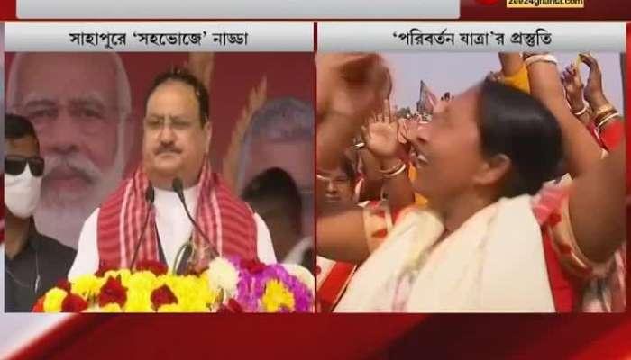 j p nadda says mamata has opposed krishak samman nidhi only for her ego