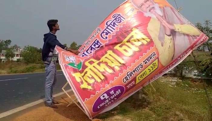 মাটিতে লুটোচ্ছে PM Modi-র 'হলদিয়া চলো' পোস্টার, খেজুরিতে ব্যাপক বোমাবাজি