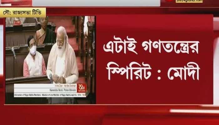 modi became emotional to bid adieu cong rajyasabha MP Ghulam nabi azad