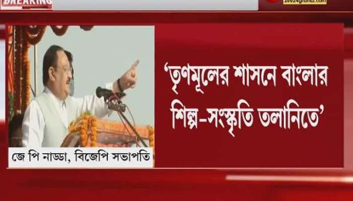 jp nadda says PM has special feelings for bengal