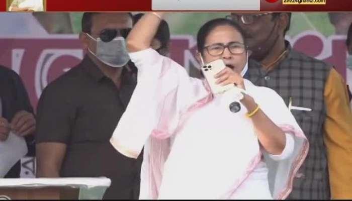 say joy bangla when receiving calss says mamata