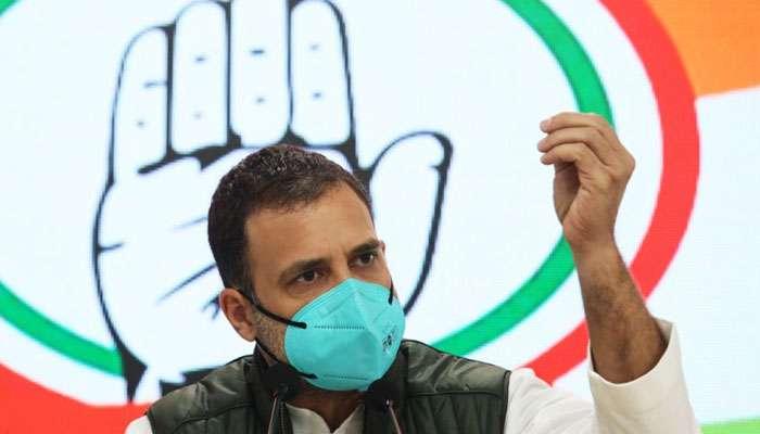 'PM Modi কাপুরুষ, ভারতের জমি চিনকে দিয়েছে', প্রধানমন্ত্রীকে বেনজির আক্রমণ রাহুলের