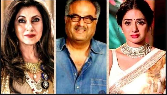 Sridevi-র মত্যুর ৩ বছর পার, Dimple-র স্বামী হচ্ছেন Boney Kapoor?