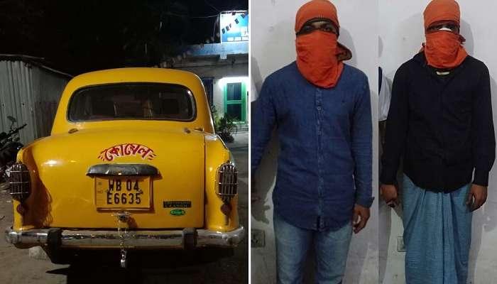 আতঙ্ক! খাস কলকাতায় ট্যাক্সিতে 'অপহরণ', মাথায় বন্দুক থেকেই লুঠতরাজ