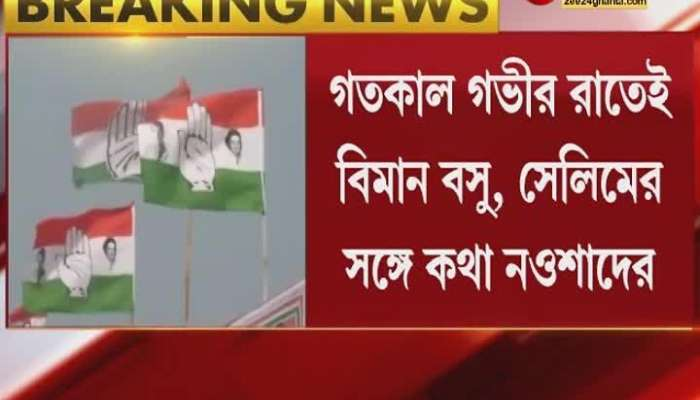 Abbas Siddiqui claims 70 80 seats in left cong alliance