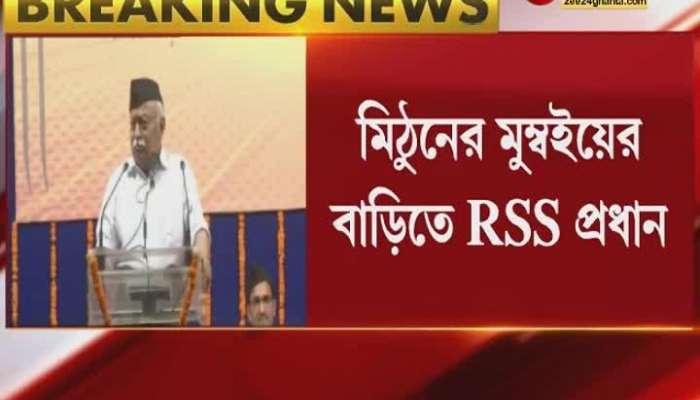 RSS Chief Mohan Bhagwat at Mithun Chakrabarty residence