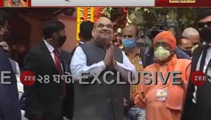 amit shah visits bharat sevashram sangha in his kolkata tour