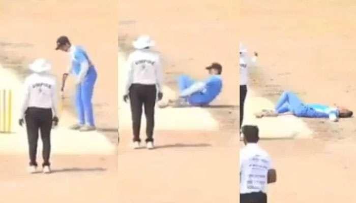 আচমকা মাটিতে পড়ে গেলেন নন-স্ট্রাইকে দাঁড়ানো Batsman, খেলার মাঝে মাঠেই মৃত্যু