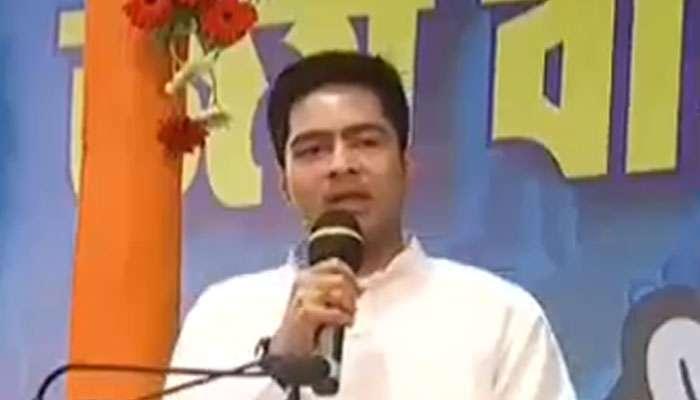অভিষেক বন্দ্যোপাধ্যায় Live: ২৫০-এর নিচে তৃণমূল নামবে না, যে যা-ই করুক