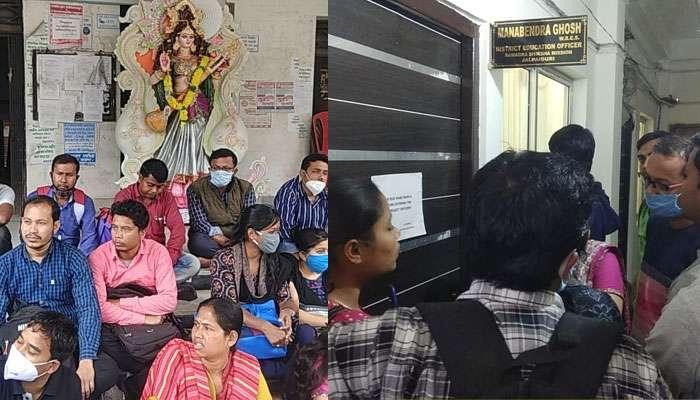 ৬০০ জনকে ডেকে ২০০ জনের কাউন্সেলিং, ধুন্ধুমার জেলা প্রাথমিক শিক্ষা কাউন্সিল দফতরে