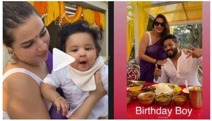 জন্মদিনে বাবাকে শুভেচ্ছা ছোট্ট যুবানের! ভিডিয়ো পোস্ট Raj-র