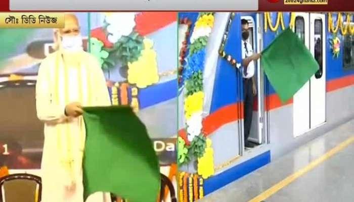 Narendra Modi inaugurates Dakhshineswar Metro