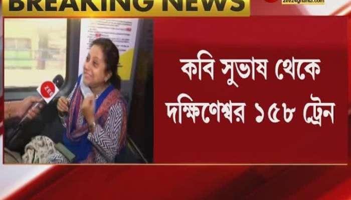 dakshineswar metro first journey passengers share experiences