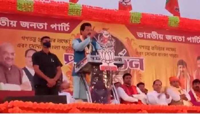 'বাংলায় শুধু একা একজন মেয়ে নয়, অনেক সন্তান-সন্ততি আছে', তীব্র কটাক্ষ Rajib-এর
