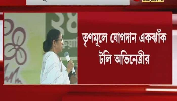 mamata banerjee says bjp has threatened sayani ghosh for mere some tweets