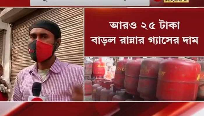 LPG cylinder price hike again common people in trouble